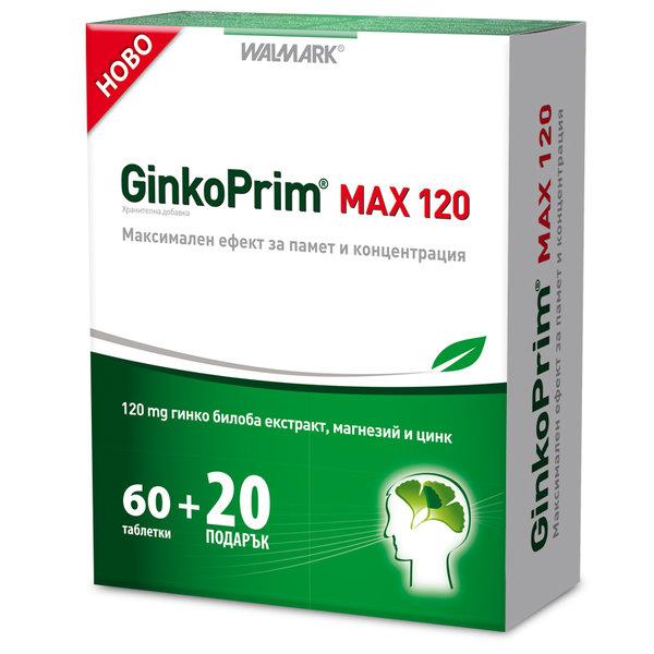 ГинкоПрим (GinkoPrim) Макс таблетки 120мг